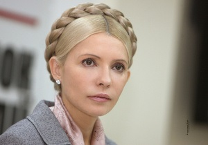 Тимошенко: Президент считает Конституцию тряпкой, о которую вытирает ноги