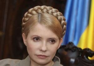 Тимошенко рассказала, готова ли снова побороться за пост президента страны
