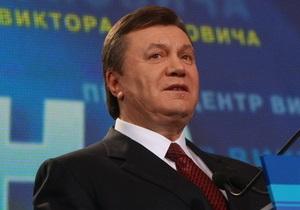 Ъ: Виктор Янукович разрывается между Россией и Западом