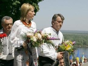 Ющенко ведет колонну на Чернечую гору