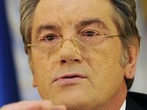 Ющенко назначил губернатора родной области
