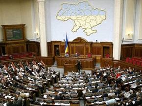 Рада предлагает сократить срок президентской предвыборной кампании до 90 дней