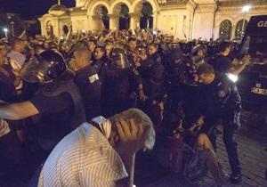 Протестующие сняли блокаду парламента Болгарии - Би-би-си