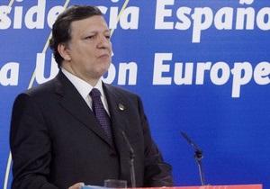 Сегодня в Украину прибудет Жозе-Мануэль Баррозу