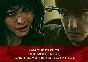 Из-за сцен инцеста и насилия новый фильм Ким Ки Дука запретили к прокату в Южной Корее