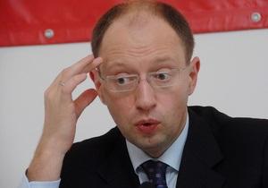 Яценюк допускает, что его вызовут на допрос в ГПУ: Не за что, но они придумают