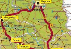 Европа на колесах. Гид по Германии. Маршрут № 3