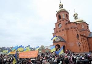 Троюродная сестра Ющенко опровергла информацию об участии в выборах от ПР