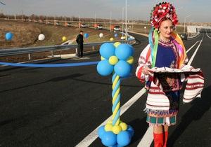 В 2010 году в Украине появилось 1000 километров новых дорог