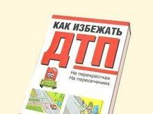 1 января в Киеве было в семь раз меньше ДТП, чем обычно