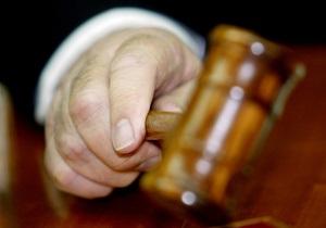 Убийство Кириченко - Суд приговорил к десяти годам тюрьмы сообщников убийцы донецкого банкира
