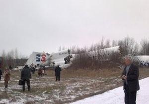 Аварийно севший под Москвой Ту-154 вез тело женщины для похорон в Дагестане