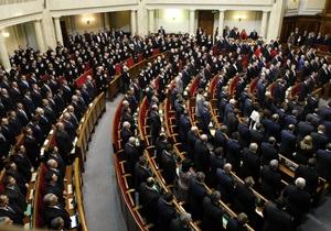 Газета посчитала, во сколько украинцам обходится один депутат