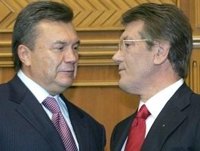 Политолог: Участие Ющенко в выборах повысит шансы на победу Януковича