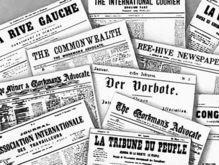 Обзор прессы: Новую Свободу откроет Яценюк