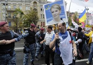 Суд отпустил сторонников оппозиции, задержанных в связи с потасовкой на Крещатике