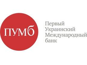 ПУМБ награжден почетной грамотой за развитие хореографического искусства