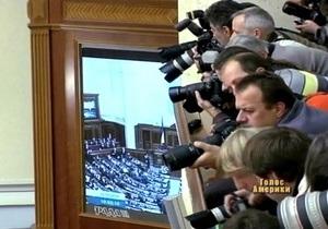 Freedom House: Демократия в Украине деградирует