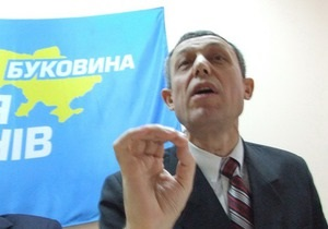 Черновицкую милицию возглавил полковник несколько месяцев содержавшийся в СИЗО