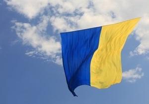 День флага - День Независимости - Донецкая область - ЕС - Литва - В небо над Донецкой областью взмыл флаг Украины