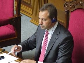 Томенко обвинил Ющенко в злоупотреблении правом вето