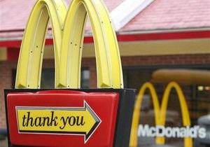 Новости McDonald s - Квартальный результат McDonald s разочаровал инвесторов, акции компании просели
