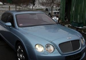 Управлению юстиции в Черниговской области подарили автомобиль Bentley Continental