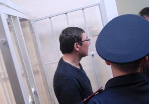 Суд огласит приговор Луценко 17 августа