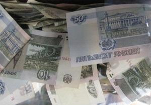 В России инспектор ГИБДД съел взятку