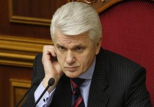 Литвин рассказал, когда Налоговый кодекс будет готов к подписанию