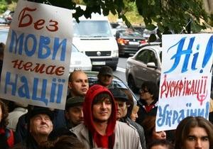 Прокуратура Запорожской области опротестовала присвоение русскому языку статуса регионального