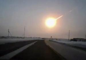 Падение метеорита под Челябинском: в школы РФ предлагают вернуть астрономию