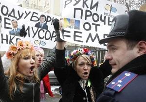 Суд оправдал активистку FEMEN, задержанную в центре Киева во время акции Free hugs