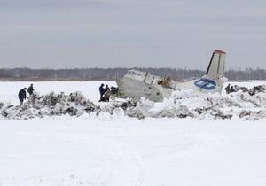 Фотогалерея: Упал при взлете. Репортаж с места крушения самолета под Тюменью