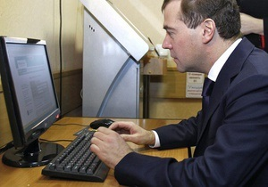 Медведев: Грядет эпоха цифровой демократии