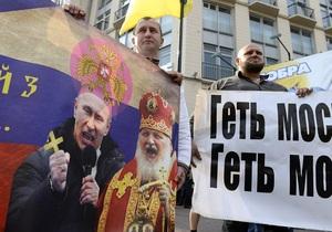 Суд оштрафовал одну из участниц акции протеста на Майдане во время празднования Крещения Руси