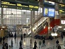 На вокзале в Москве ищут бомбу