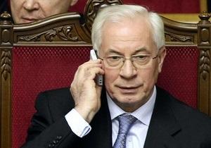 Ъ: Украинские активы пересчитают по газовой цене