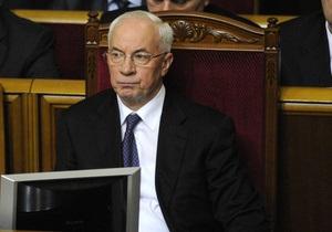 Новое правительство - Источники: Завтра Азаров назовет новый состав Кабмина - УП