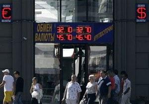 Кипр подложил России свинью: рубль упал до минимума трех месяцев к доллару