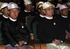 В Мьянме расформирована военная хунта, правившая страной более 20 лет