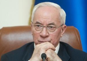 Азаров признался, что его зарплата несправедливо высокая