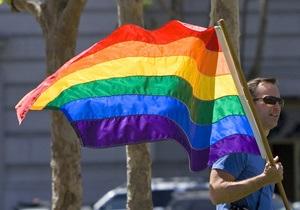 Reuters: Украина запретила гей-парад, вопреки советам Запада