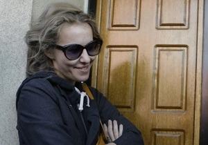 Собчак не смогла добиться в суде возврата изъятых следователями денег
