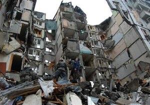 Запорожский суд амнистировал обвиняемых по делу о взрыве дома в Днепропетровске