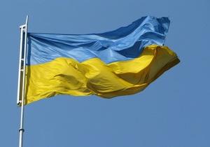 Украина сменила Сербию на посту председателя Центральноевропейской инициативы