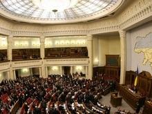 Рада приняла в первом чтении проект Трудового кодекса