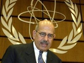 МАГАТЭ призвало Иран пересмотреть свое решение по обогащению урана за рубежом