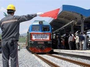 КНДР прекращает железнодорожное сообщение с Южной Кореей