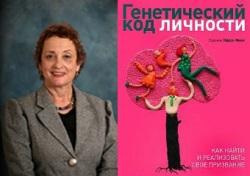 Впервые мастер-класс легендарной Орении Яффе-Янаи в Киеве!